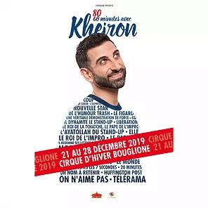 KHEIRON : DE NOUVELLES DATES PARISIENNES ANNONCÉES