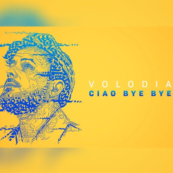 """""""CIAO BYE BYE"""" LE NOUVEAU SINGLE DE VOLODIA"""